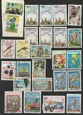 Kambodscha Kampuchea gestempelte Briefmarken, 2 Scans