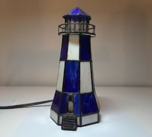 Small Light House Nite Lamp