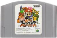 DAIRANTOU SMASH BROTHERS SUPER BROS. NINTENDO 64 N64 JAPAN JAPANESE