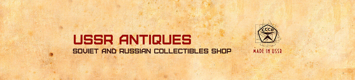 ussrantiques_store
