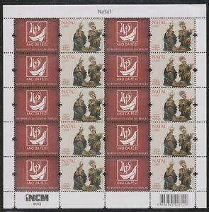 Portugal - Corporate Nice Complete Sheet MNH 2