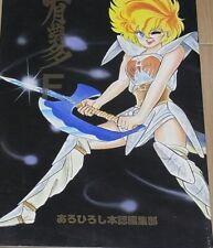 Aro Hiroshi Original Comic Doujinshi Arigata F Vintage Item