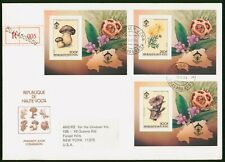 Mayfairstamps Haute Volta 1984 Mushrooms Souvenir Sheets Combo First Day Cover w
