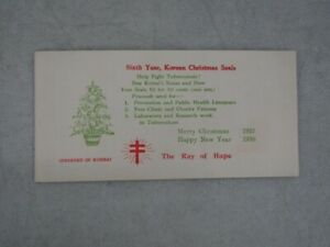 Nystamps Korea mint 1937 Christmas stamp full booklet paid $1500 Rare !