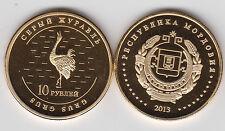MORDOVIA 10 Rubles 2013, Bird, unusual coinage