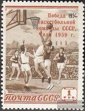 Sowjet-Union 2201 (kompl.Ausg.) postfrisch 1959 Basketball WM