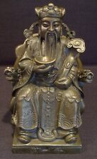 CHINESE SEATED IMPERIAL BRONZE FIGURE LATE QING DYNASTY C1900