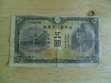 New listing Pre War 1941 Japanese 5 Yen Paper Bill