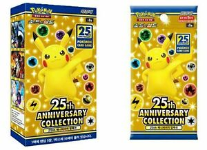 Pokemon Card 25th Anniversary Expansion Pack (16 packs) / ⭐Tracking⭐
