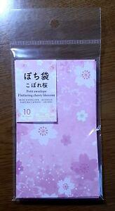 Petit envelope fluttering cherry blossom limited daiso