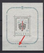 POLAND, POLSKA STAMPS, 1962 Fi. BL 30 WITH ERROR **