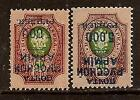 RUSSIA OFFICE IN TURKISH 1921 ERROR VARIETY OF COLOR SC # 251a MLH