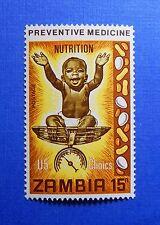 1970 ZAMBIA 15N SCOTT # 63 S.G # 153 UNUSED                            CS23223