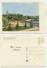 56436-Minsk-Gorky Park-vieja postal