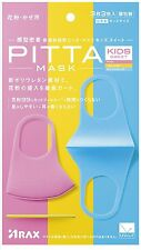 PITTA MASK kids size sweet colorful 3 sheet Shipping from Japan