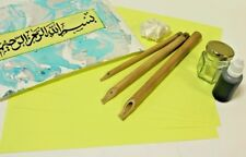 Calligraphy set - Noon for Arabic Calligraphy Writing.