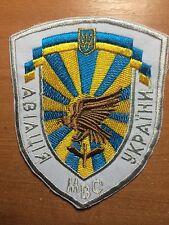 PATCH POLICE UKRAINE - NATIONAL AIR SUPPORT UNIT - white uniform - ORIGINAL!