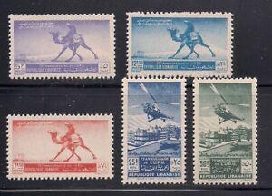 Lebanon   1949   Sc # 225-27,C148-49   UPU   VLH   (3-1758)
