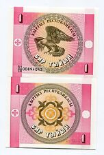 P1 Kyrgyzstan 1 Tyiyn 1993 UNC Banknote Money
