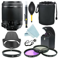 Tamron 18-200mm f/3.5-6.3 Di II VC Lens for Nikon + Filter Kit + Accessory kit