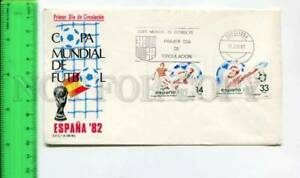 424774 SPAIN 1982 year Soccer Football Cup First Day COVER