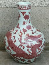 Vase dragon rouge chine chinese red porcelain ? Porcelaine ? Pottery