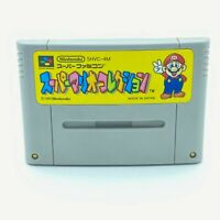 Super Mario Collection Cartridge SUPER FAMICOM JAPANESE VERSION SFC NOT SAVING