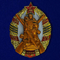 USSR AWARD ORDER - Commemorative BADGE pin Group of Soviet Forces in Germany