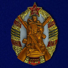 USSR AWARD ORDER - Commemorative медаль Group of Soviet Forces in Germany