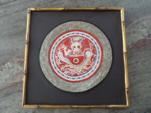 """ASIAN EMBROIDERY FRAMED ART 10"""" ROUND CLOTH FRAMED 13.5X13.5. NO GLASS"""