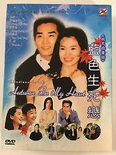 Autumn In My Heart - Korean Drama DVD - Korean or Chinese Vocalization
