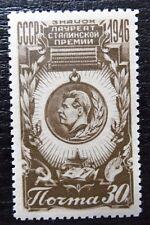 Sowjetunion Mi 1078 * , Sc 1100 MH , Stiftung des Stalinpreises