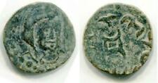 (14876)Chach, Ruler Nirt, 7-8 Ct AD