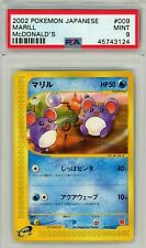 Pokemon Japanese Marill 2002 McDonald's Promo 009/018 PSA 9 MINT