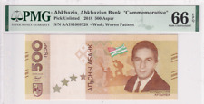 """2018 Abkhazia 500 Aspar """"Commemorative"""" S/N AA181009728 PMG 66 EPQ Gem UNC"""