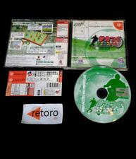 J. LEAGUE SOCCER SAKATSUKU TOKUDAIGO Sega DREAMCAST DC JAPONES Spine DREAM CAST