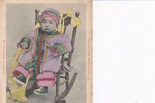 Vintage Real Photo Postcard China Chinese Baby Rocking Chair San Francisco