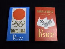 TOKYO 1964 Olympic/Paralympic Pair Vintage Peace Tobacco Cigarette Box Case