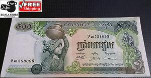 500 riels - CAMBODIA - 1973 - BIG BANKNOTE - AU-UNC - FREE SHIPPING WORLDWIDE
