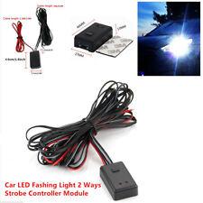 Car LED Light Flash Strobe Controller Box Flasher Module 2 Ways DC 12V/24V Kit