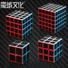 1x Moyu Mofangjiaoshi Carbon Fiber Magic Cube 2x2 3x3x3 4x4x4 5x5x5 Speed Cube