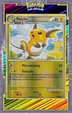🌈Raichu Reverse - HS04:Indomptable - 33/90 - Carte Pokemon Neuve Française