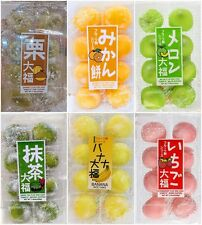 Japanese Mochi Daifuku Strawberry, Melon, Green Tea, Orange, Banana, Chestnut