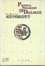 Political Philosophy In Dialogue - paperback - (In Chinese) - UK FREEPOST
