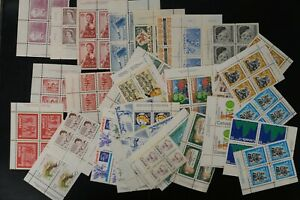 Canada MNH postage of 32 different plate blocks fv$8.40cad (v140)