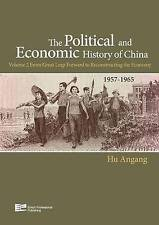 Great Leap Forward (1957-1965) (Enrich History of Chinese Political Econ) (Volum