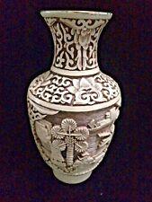 Antique Chinese Hand Carved White Cinnabar Vase