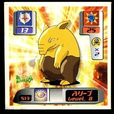 POKEMON STICKER Carte JAPANESE 50X50 2000 NORMAL N° 513 SOPORIFIK Drowzee