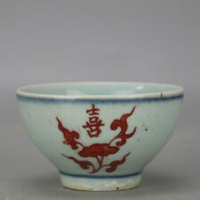 "Chinese old hand-carved porcelain red glaze ""喜�Word pattern Kung fu tea cup"