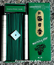 Nippon Kodo Morning Star Cedarwood Incense 200 Japanese Sticks Total {:-)